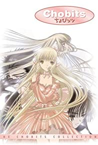 Primary photo for Chobits
