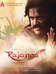 Rajanna full movie hd download