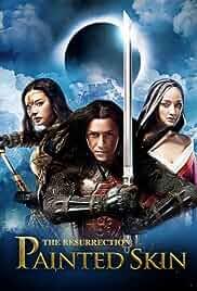 Watch Movie Painted Skin: The Resurrection (Hua pi 2)(2012)