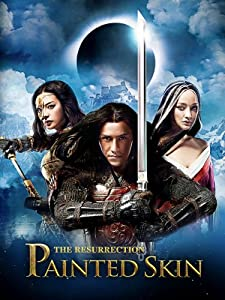 English movie 2016 free download Hua pi 2 China [HD]