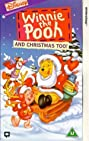 Winnie the Pooh & Christmas Too (1991) Poster