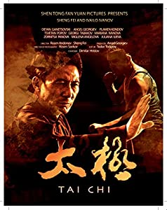 Tai Chi full movie kickass torrent