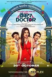Doctor Doctor 2020 720p Hdrip Marathi Movie Watch Online