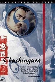 Chûshingura (1963) Poster - Movie Forum, Cast, Reviews