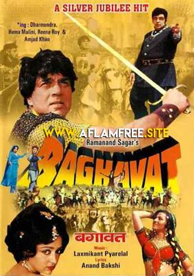 Amjad Khan Baghavat Movie