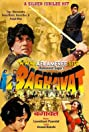 Baghavat (1982) Poster