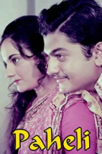 English movies mp4 download Paheli India [720