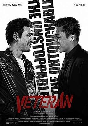 Veteran [Beterang] (2015) ขอโทษที! ปืนพี่มันลั่น!