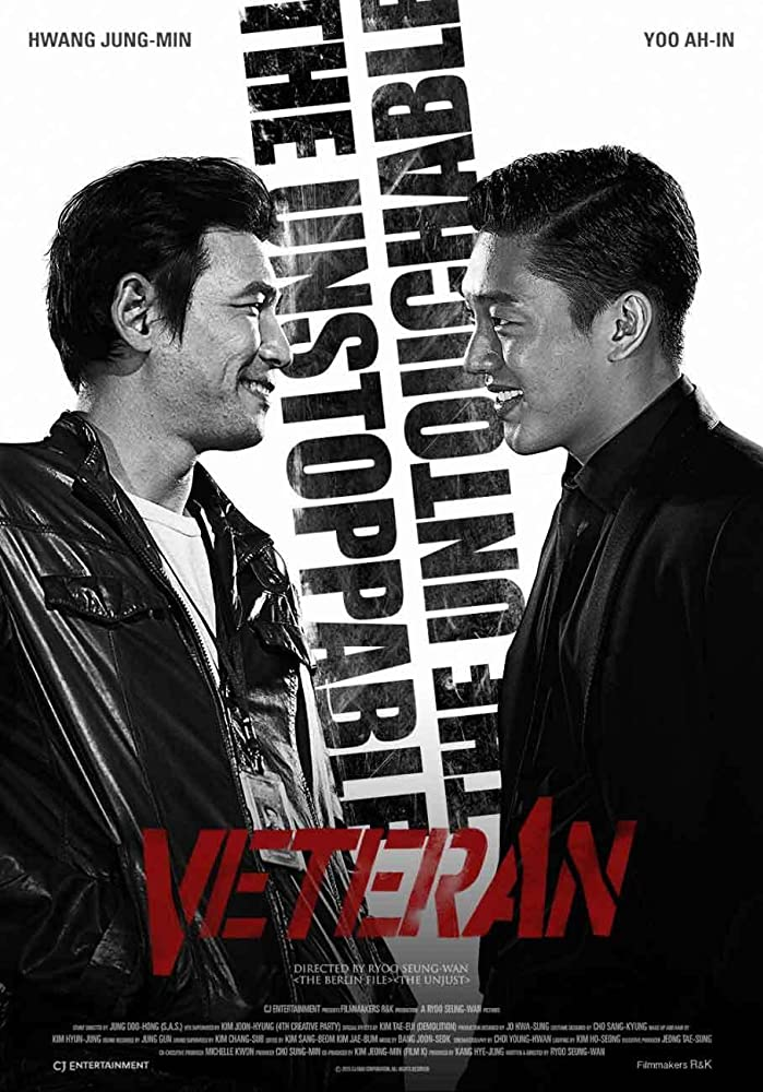 Veteran (2015) Subtitle Indonesia