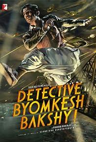 Primary photo for Detective Byomkesh Bakshy!