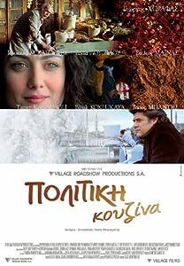 Movies free Politiki kouzina [pixels]