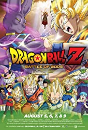 Dragon Ball Z The Movie 14 BATTLE OF THE GOD (2013) ตอน ศึกสงครามเทพเจ้า