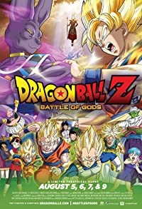 Primary photo for Dragon Ball Z: Battle of Gods