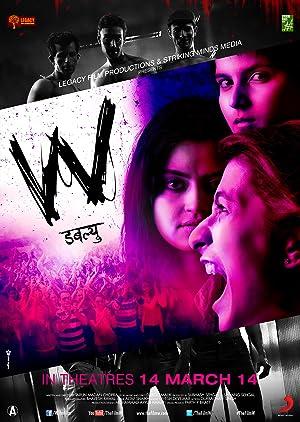 W movie, song and  lyrics