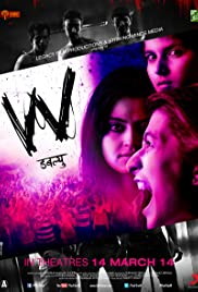 W Poster