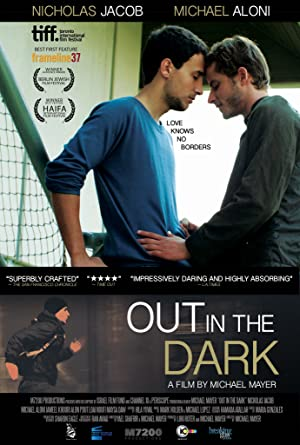 Out in the Dark 2012 with English Subtitles 9