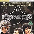 Rentaghost (1976)