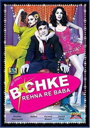 Robin Bhatt (screenplay) Bachke Rehna Re Baba Movie