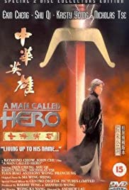 A Man Called Hero (1999) Poster - Movie Forum, Cast, Reviews