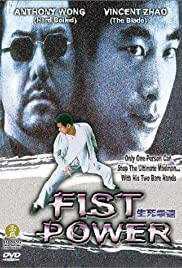 Fist Power Poster