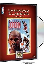 Michael Jordan, Above and Beyond Poster