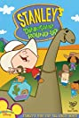 Stanley's Dinosaur Round-Up (2006) Poster
