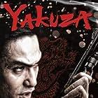 Kazuki Kitamura in Ryû ga gotoku: Gekijô-ban (2007)