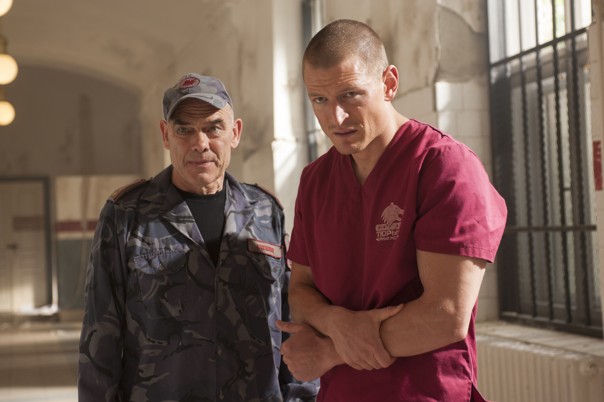 Strike Back: Épisode #4.7   Season 4   Episode 7