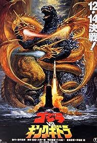 Gojira vs. Kingu Gidorâ (1991)