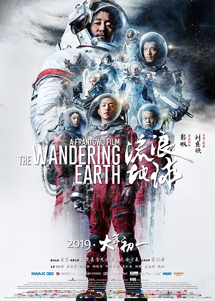 VIDEO: The Wandering Earth 2019