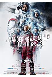 Watch The Wandering Earth 2019 Movie | The Wandering Earth Movie | Watch Full The Wandering Earth Movie