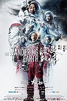 Liu Lang Di Qiu (2019) Poster