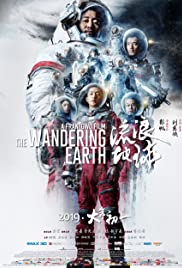 Play Free Watch Movie Online The Wandering Earth (2019)