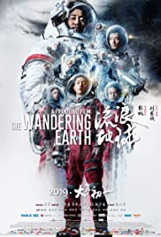 The Wandering Earth 2019 English Full Movie thumbnail