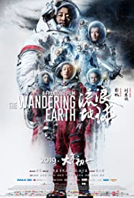 Primary photo for The Wandering Earth