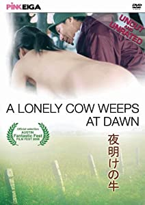 Movie hd download Chikan gifu: Musuko no yome to... [640x960]