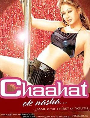 Manisha Koirala Chaahat Ek Nasha... Movie