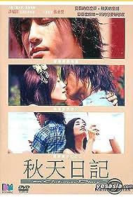 Qiu tian ri ji (2002)