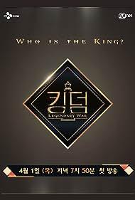 Kingdom (2021)