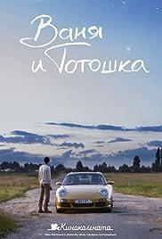 Vanya i Totoshka Poster