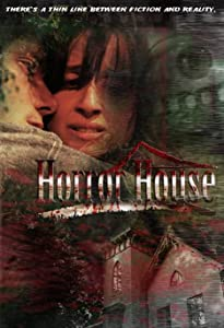 New movies website download new movie Horror House by [640x640]