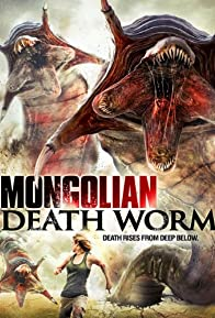 Primary photo for Mongolian Death Worm