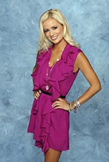 Emily Maynard Johnson Picture