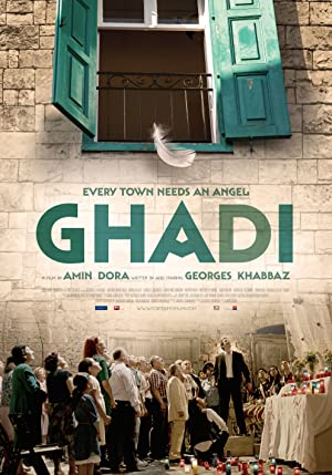 Where to stream Ghadi