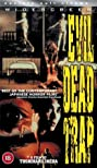 Evil Dead Trap (1988) Poster