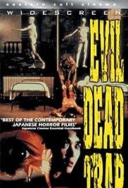 Evil Dead Trap(1988) Poster - Movie Forum, Cast, Reviews