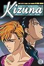 Kizuna 2 (1995) Poster