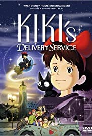 Kiki's Delivery Service: Flying with Kiki & Beyond Poster