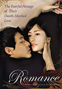 Henry's romance 1993 dual audio 999mb unrated dvdrip [hindi.
