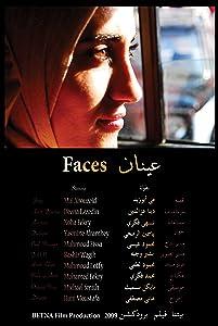 ipod filmer mp4 nedlasting A`ynan by Hani Moustafa  [WEBRip] [420p] (2009)